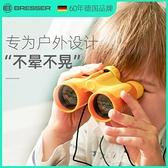 兒童雙筒望遠鏡高倍高清男孩女孩護眼玩具小學生專用禮物 1995生活雜貨