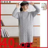 出清 麻花針織洋裝 棉質女上衣 針織連身裙 可手洗 現貨 免運費 日本品牌【coen】