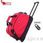拉桿包男大容量行李包女登機拉桿箱旅行袋旅行包手提旅游包  igo 小時光生活館