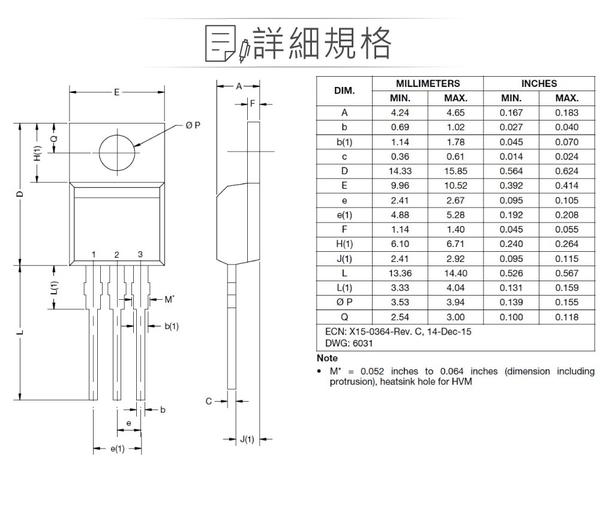 『堃邑Oget』IRF9520PBF Power MOSFET 場效電晶體 -100V/-6.8A/60W TO-220AB P-CHANNEL