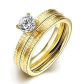 鈦鋼戒指 鑲鑽-時尚精美璀璨套戒生日情人節禮物男女飾品73le154【時尚巴黎】