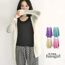 長版針織-開襟口袋小翻領素面長袖外套-4色~funsgirl芳子時尚
