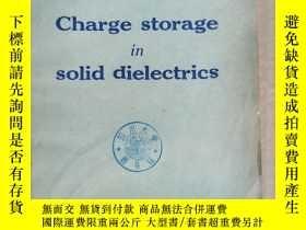 二手書博民逛書店charge罕見storage in solid dielectrics(P2364)Y173412