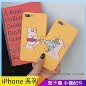 搞怪卡通動物 iPhone XS XSMax XR 情侶手機殼 兔子 鴨子 保護殼保護套 矽膠軟殼