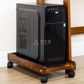 電腦置物架 臺式電腦主機托架可移動帶剎車散熱底座實木機箱托盤收納置物架子 俏女孩