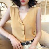 V領排扣心機小吊帶女外穿韓版低胸內搭打底衫無袖T恤冰絲針織背心 格蘭小舖