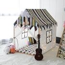 網紅ins實木兒童帳篷公主城堡游戲屋寶寶室內大房子嬰兒玩具床角 果果輕時尚