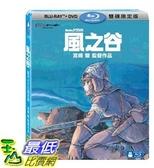 [COSCO代購] W115967 BD - 風之穀BD+DVD限定版 (2碟)