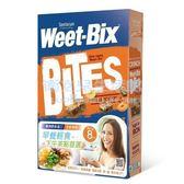 Weet-Bix 澳洲全榖片Mini系列-杏桃口味500g[衛立兒生活館]