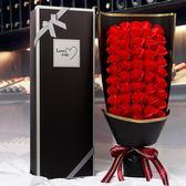 玫瑰花七夕情人節禮物花束送女友浪漫生日肥皂花束香皂花禮盒