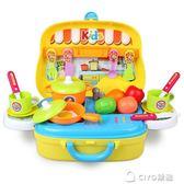 兒童廚房玩具過家家女孩男寶做飯煮蔬菜小伶仿真廚具餐套裝切水果YYP  ciyo黛雅