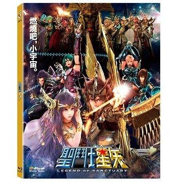 【停看聽音響唱片】【BD】聖鬥士星矢:聖域傳說