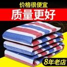 康天彩條布防雨布塑料油布防曬加厚塑料遮雨遮陽篷布三色布防水布 小山好物