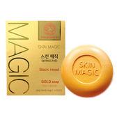 韓國 SKIN MAGIC 黃金皂 100g 清潔 洗臉 潔面皂 洗顏皂 洗臉皂 肥皂 香皂