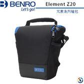 ★百諾展示中心★百諾BENRO Element Z20 元素系列槍包