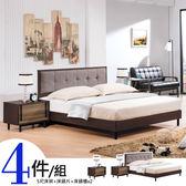 多件組《YoStyle》加爾5尺床組四件組(床架+床頭片+ 床頭櫃 x2)  床組 床邊櫃 專人配送