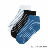 【GIORDANO】童裝簡約素色條紋短襪(三雙入)-11 藍/白/黑