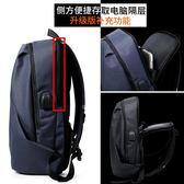雙肩包男士個性時尚潮流背包旅行包
