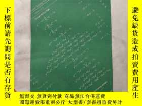 二手書博民逛書店FINITE罕見SIMPLE GROUPS( :H372)Y17