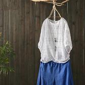 泡泡袖蝴蝶結肌理褶皺純棉條紋t恤七分袖上衣/設計家Y4415