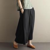 大尺碼褲子 女九分2020夏裝新款寬鬆大碼百搭松緊腰裙褲