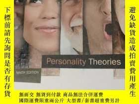 二手書博民逛書店personality罕見theories人格理論Y23583