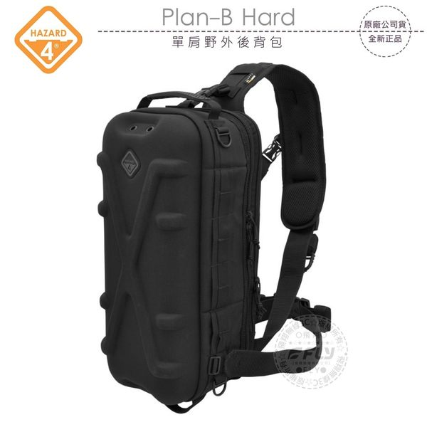 《飛翔無線3C》HAZARD 4 Plan-B Hard 單肩野外後背包│公司貨│相機攝影包 登山露營包