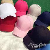 鴨舌帽 韓版潮人男女百搭純色棒球帽子夏天街頭黑粉色學生遮陽鴨舌帽情侶 限時特惠