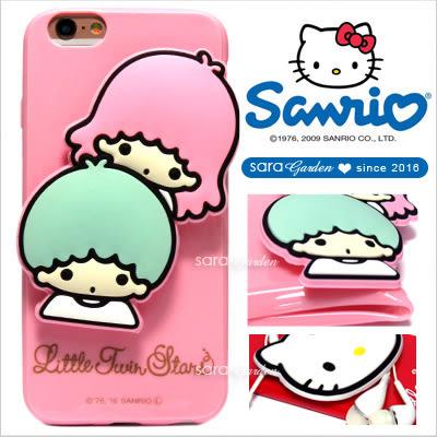 官方授權 三麗鷗 Sanrio 雙子星 kikilala 立體 公仔 集線器 iPhone 6 6S Plus HTC 10 X9 手機殼【大頭粉】