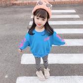 女寶寶秋季套裝超洋氣寬鬆衛衣長褲女童俏皮裝套裝時髦韓版兩件套 EY8658【極致男人】