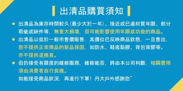 【原廠公司貨】丹大戶外【LOGOS】日本 71805521 PANEL 340*340 四面全開客廳帳AE