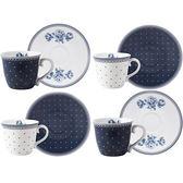 《CreativeTops》Katie復古藍濃縮咖啡杯碟4入組(80ml)