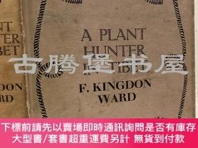 二手書博民逛書店1937年英文原版 植物獵手在西藏 Kingdon罕見Ward, Frank 原書衣 英國植物學家華金
