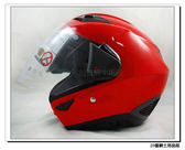【ZEUS 瑞獅 ZS-611E 素色 大紅 安全帽】內藏遮陽鏡片、免運費