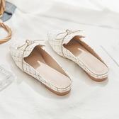 春季無后跟懶人網紅包頭半拖鞋女平底外穿時尚百搭小香風單鞋「時尚彩紅屋」
