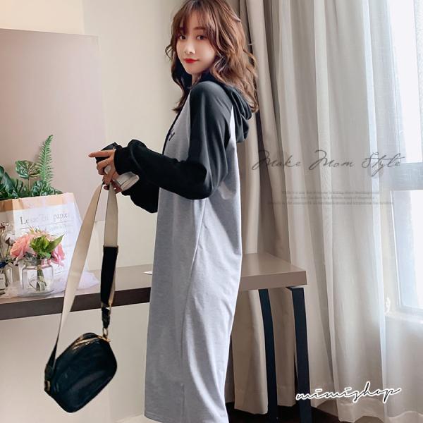 孕婦裝 MIMI別走【P52963】休閒美式風 連帽字母76連身裙 洋裝 長裙