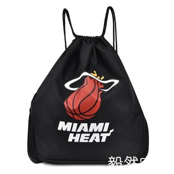 束口包籃球包後背收納袋子束口健身抽繩背包訓練運動裝備足球網兜籃球袋 快速