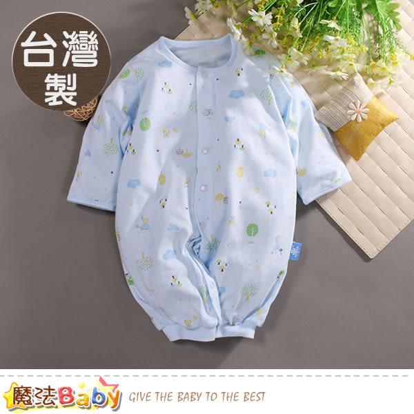 包屁衣 台灣製四季穿薄款純棉兩用護手兔裝 連身衣 魔法Baby