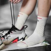籃球襪男運動襪高幫長中筒毛巾底襪【步行者戶外生活館】