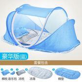 嬰兒蚊帳罩寶寶蒙古包免安裝可折疊支架有底嬰童床蚊帳罩0-3歲zg