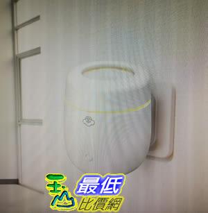 Serene House 巢 壁插式香氛膠囊機小夜燈 + 30g仲夏檸檬草膠囊4入 W123290 [COSCO代購]
