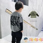 男童假兩件T恤秋裝長袖中大童韓版兒童純棉上衣潮【淘嘟嘟】