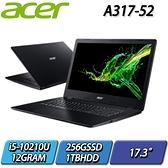 ACER Aspire 3 A317-52-56VT  筆記型電腦 - 黑
