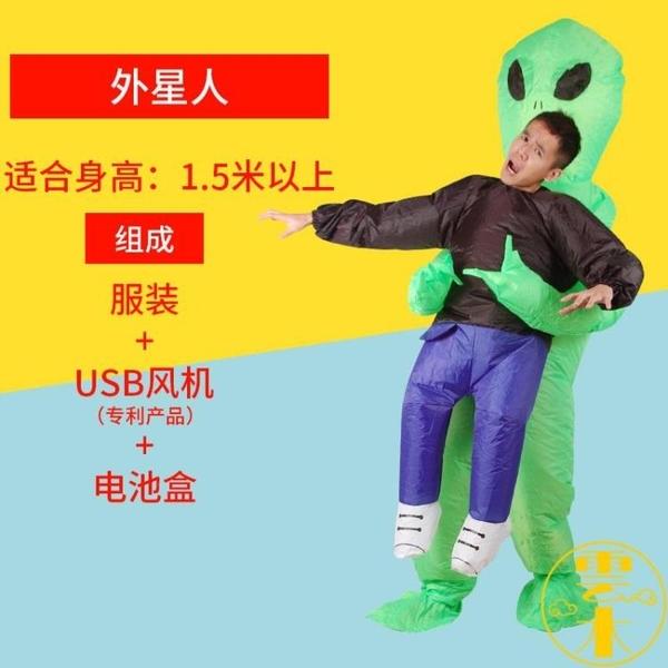 聖誕節搞怪充氣外星人抱人衣服人偶成人【雲木雜貨】