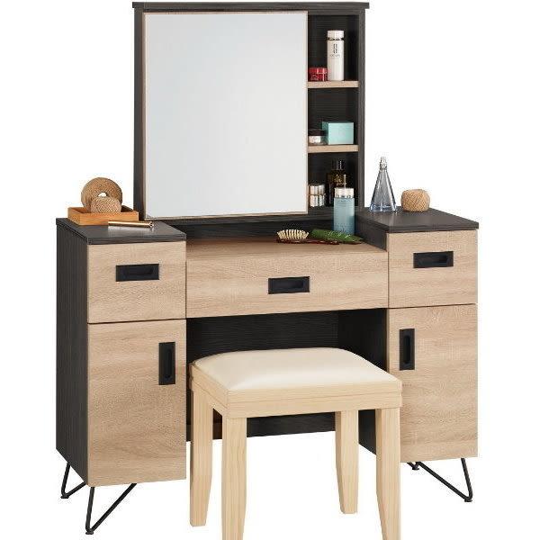 化妝台 鏡台 MK-605-3 艾爾莎3.5尺化妝台(含椅)【大眾家居舘】