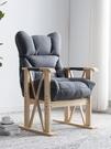 電腦椅家用懶人沙發椅可躺辦公靠背書房書桌椅子宿舍電競游戲座椅LX 童趣屋 618狂歡
