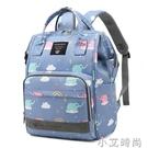 貝貝貓新款媽咪包時尚多功能雙肩包手提母嬰包輕便外出媽媽包背包【小艾新品】