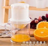 手動榨汁機家用原汁機壓汁器迷你炸果汁機榨橙汁科炫