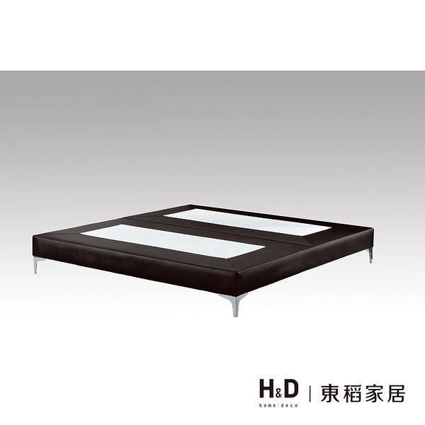 蕾妮5尺床底(黑色皮)(21CM/682-16)/H&D東稻家居