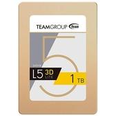 TEAM 十銓 L5 LITE 3D 1TB 2.5吋 3D NAND SSD固態硬碟